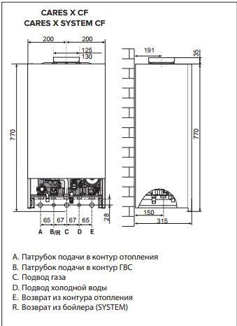 Котел газовый CARES X 24 CF NG ARISTON двухконтурный