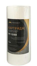 """Картридж полипропиленовый PP-10ВВ (20 мкм) OPTIMA для колб BigBlue 10"""""""