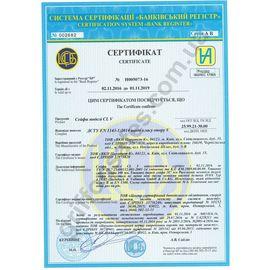 Сейф взломостойкий Паритет-К CL V.180.K.K