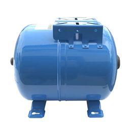 Гидроаккумулятор Zilmet Hydro-Pro 24 13 bar c фиксированной мембраной