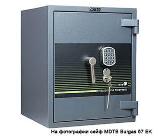 Сейф взломостойкий MDTB Burgas 1368 2K