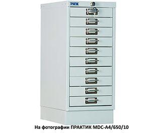 Многоящичный шкаф ПРАКТИК MDC-A4/650/6