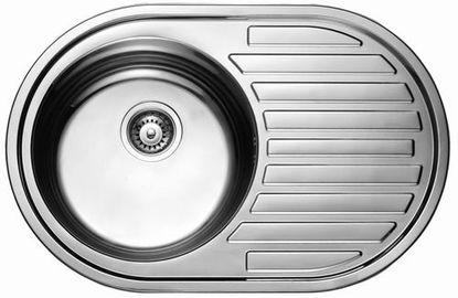 7108 Мойка CRISTAL круглая с полкой врезная 770x500х180 Decor